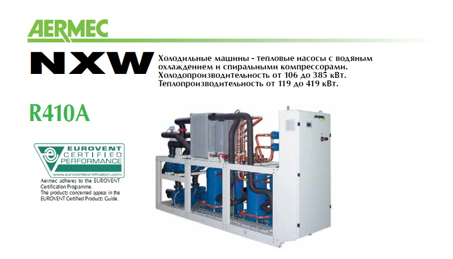 NXW 0500