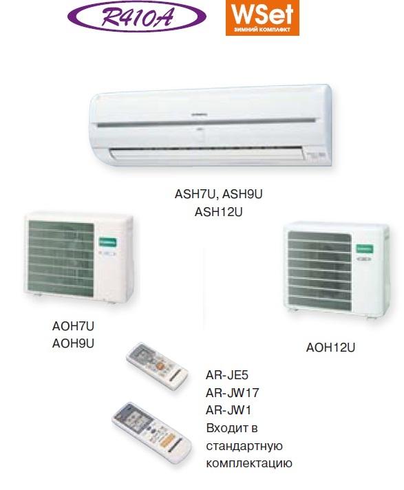 ASH7U