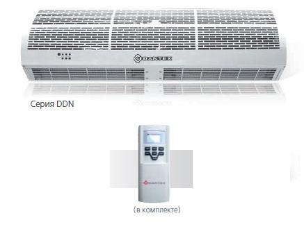 Электрическая тепловая завеса RZ-0306 DDN
