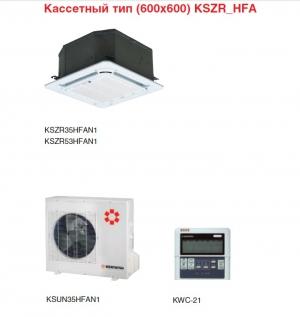 Kentatsu KSZR35HFAN1/KPU65-B/KSUN35HFAN1