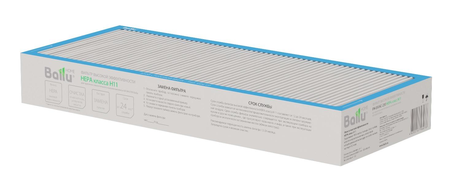 Ballu Air Master Фильтр высокой эффективности HEPA класса H11