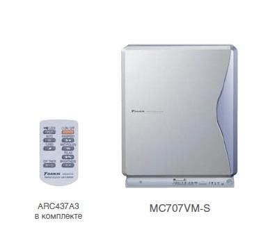 MC707VM-S