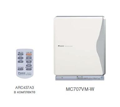 MC707VM-W