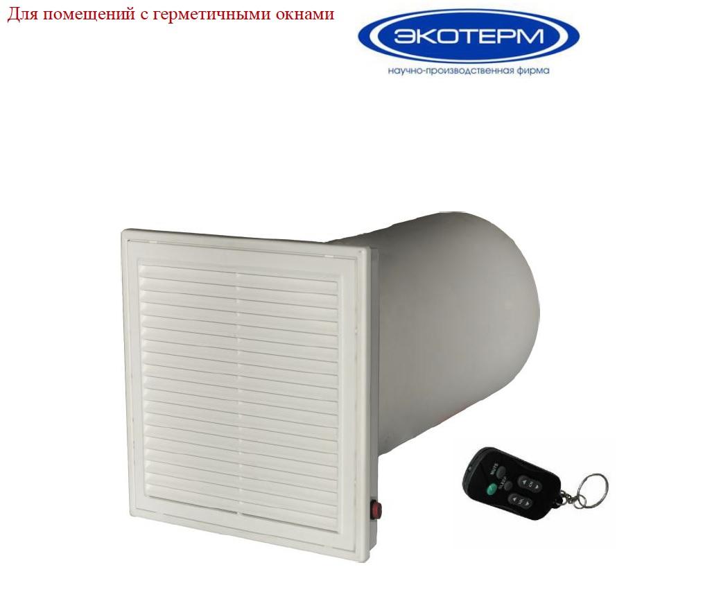 Установка вентиляционная рекуперативная компактная УВРК 50 М