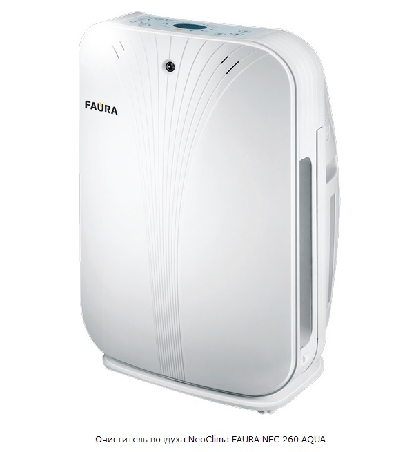 Климатический комплекс серия FAURA NFC 260 AQUA