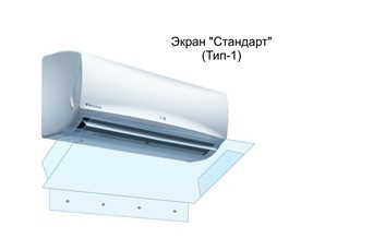 Экран-отражатель Тип-1