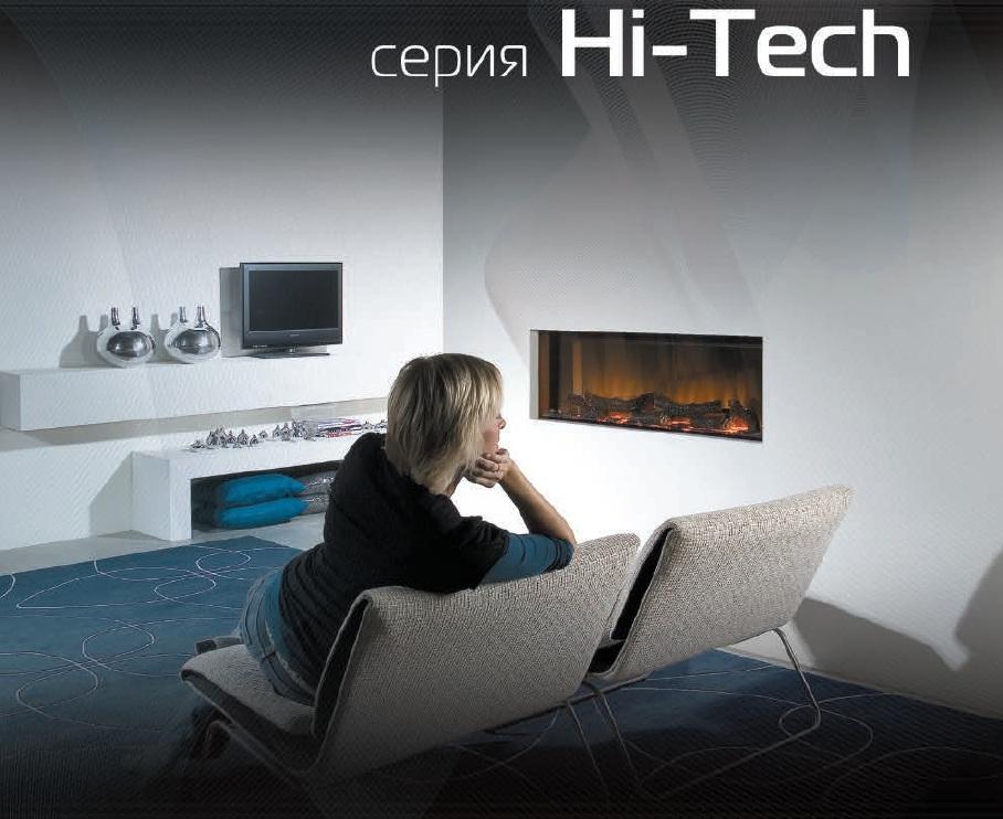 Серия Hi Tech