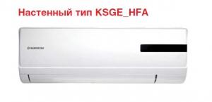 KENTATSU KSGE26HFAN1/KSRE26HFAN1