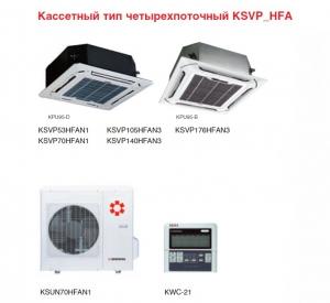 Kentatsu KSVP140HFAN1/KPU95-D/KSUN140HFAN1