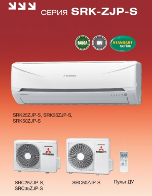 MITSUBISHI HEAVY SRK25ZMP-S/SRC25ZMP-S